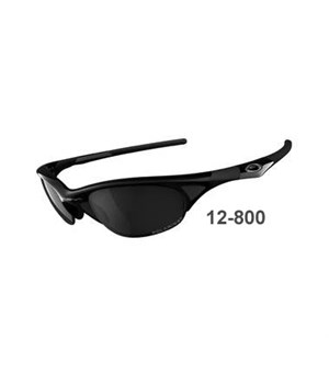 Oakley Half Jacket Polarised Sunglasses 2013