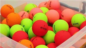 Coloured Golf Balls are all the Rage – but is this trend True Science or just a Fake Fad?
